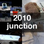 2010junction