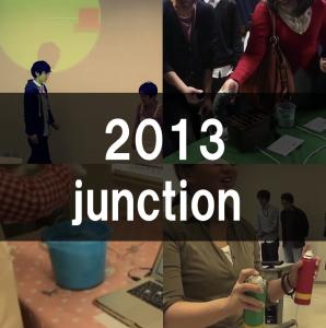 2013junktion_01